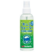 Butterfly Cure Water Table Tennis Rubber Cleaner